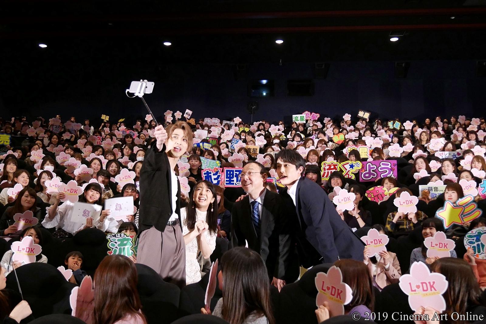【写真】映画『L♡DKひとつ屋根の下、「スキ」がふたつ。』大ヒット記念舞台挨拶 (観客と一緒に自撮り)