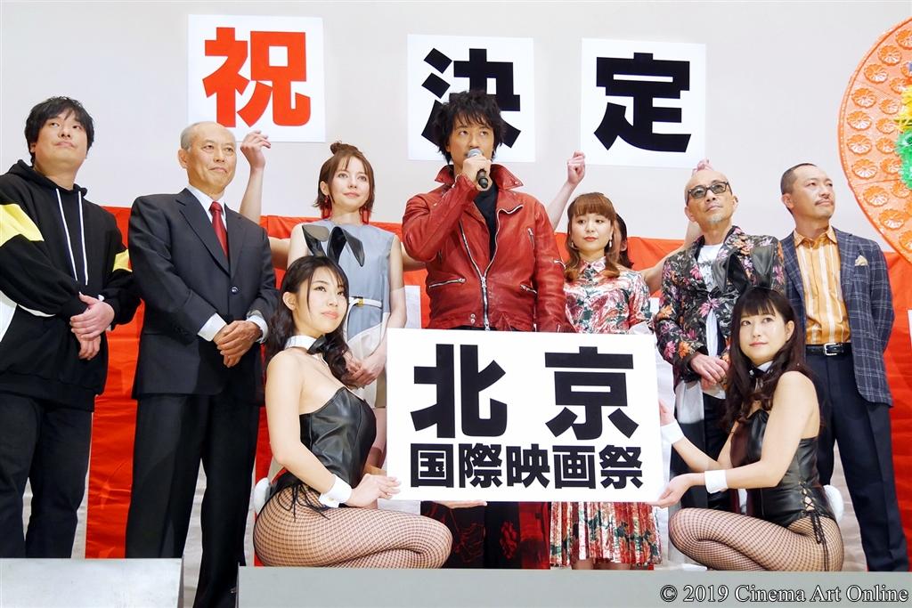 【写真】映画『麻雀放浪記2020』公開初日舞台挨拶 (祝決定「北京国際映画祭」)