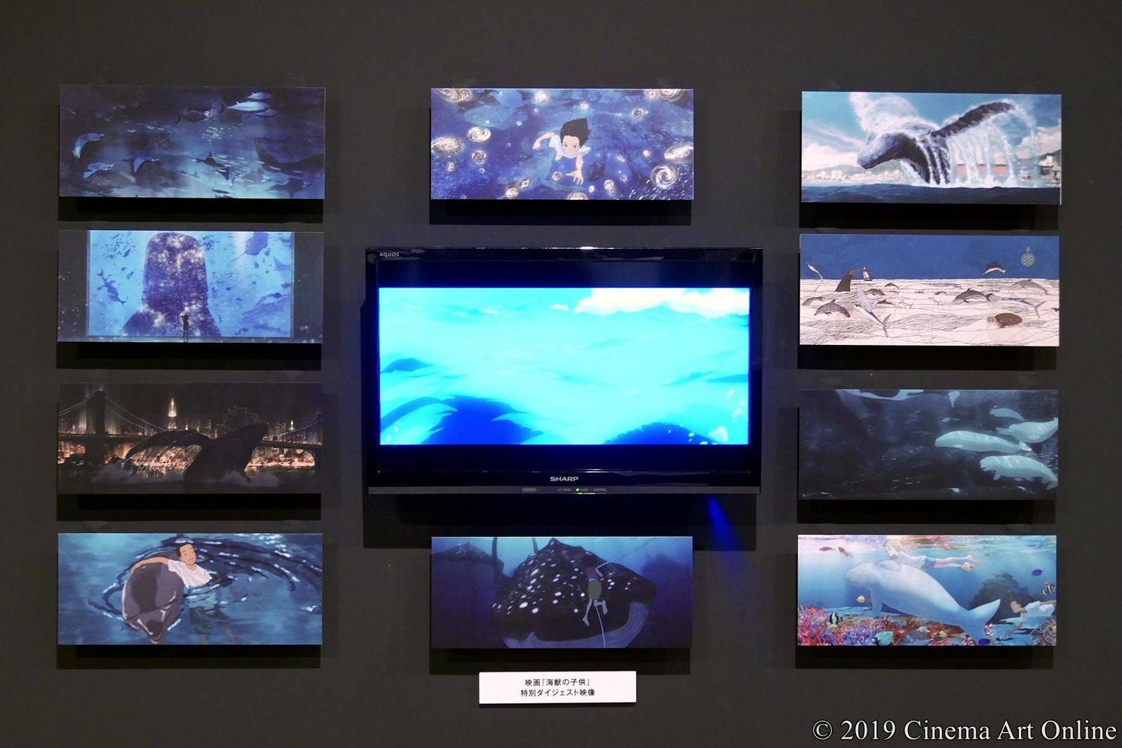 【写真】映画『海獣の子供』×「大哺乳類展2」