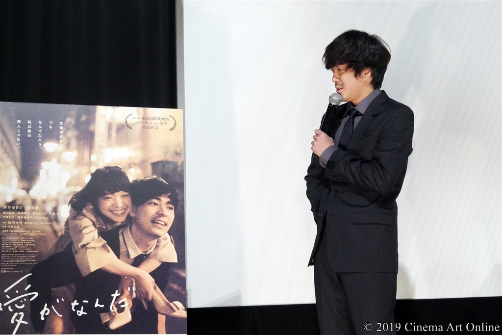 【写真】映画『愛がなんだ』公開記念舞台挨拶 (若葉竜也)