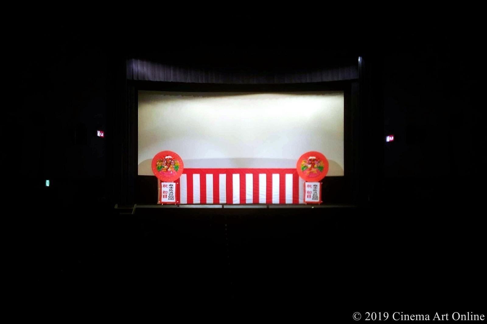 【写真】映画『麻雀放浪記2020』公開初日舞台挨拶