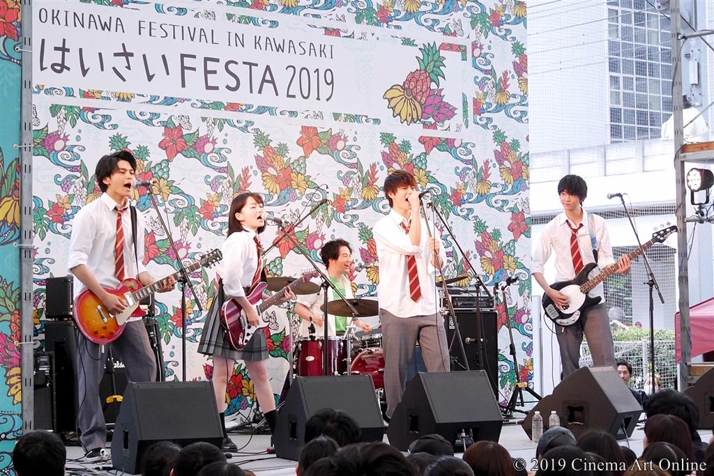 【写真】小さな恋のうたバンド 「はいさいFESTA2019」野外フリーライブ
