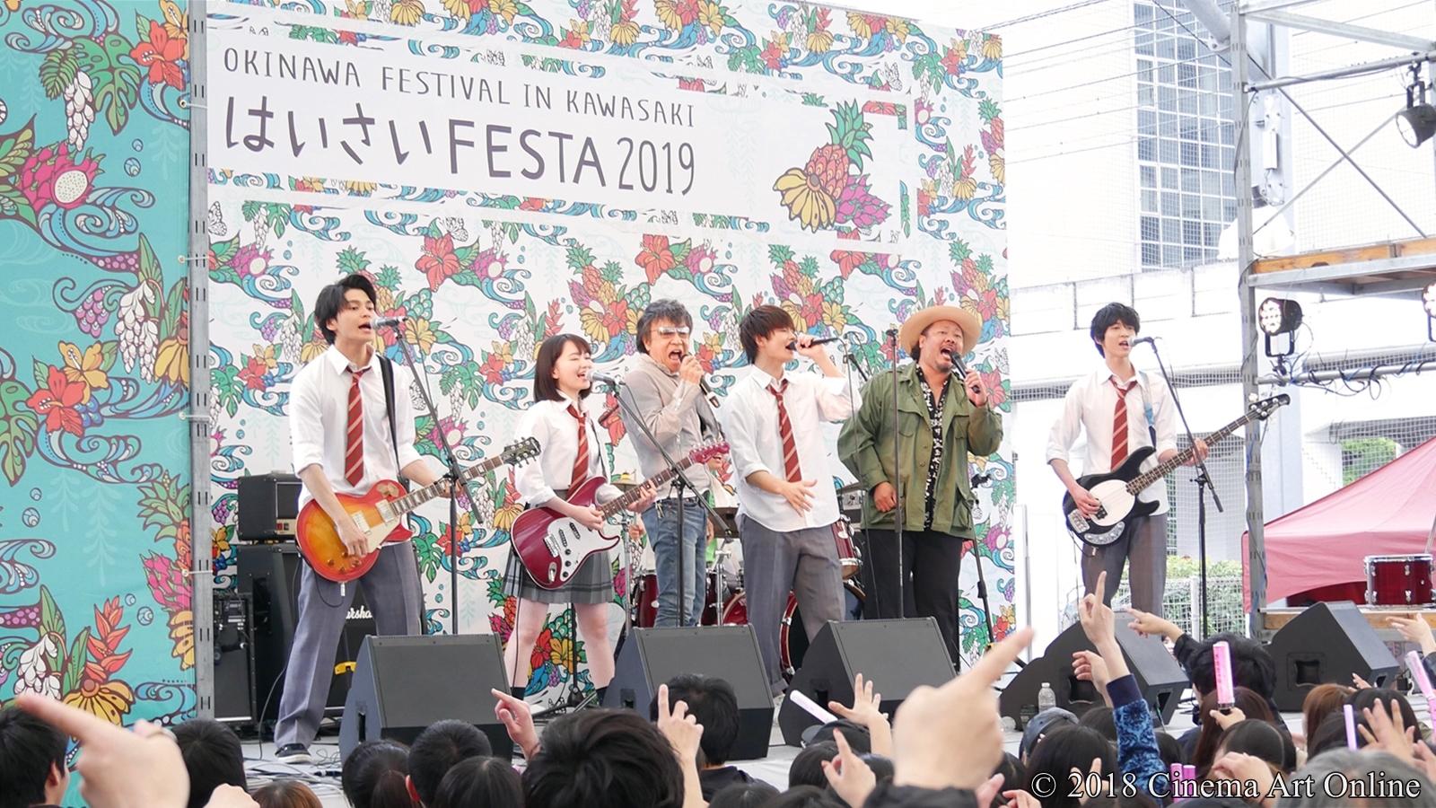 【写真】小さな恋のうたバンド × MONGOL800 上江洲清作 & 世良公則