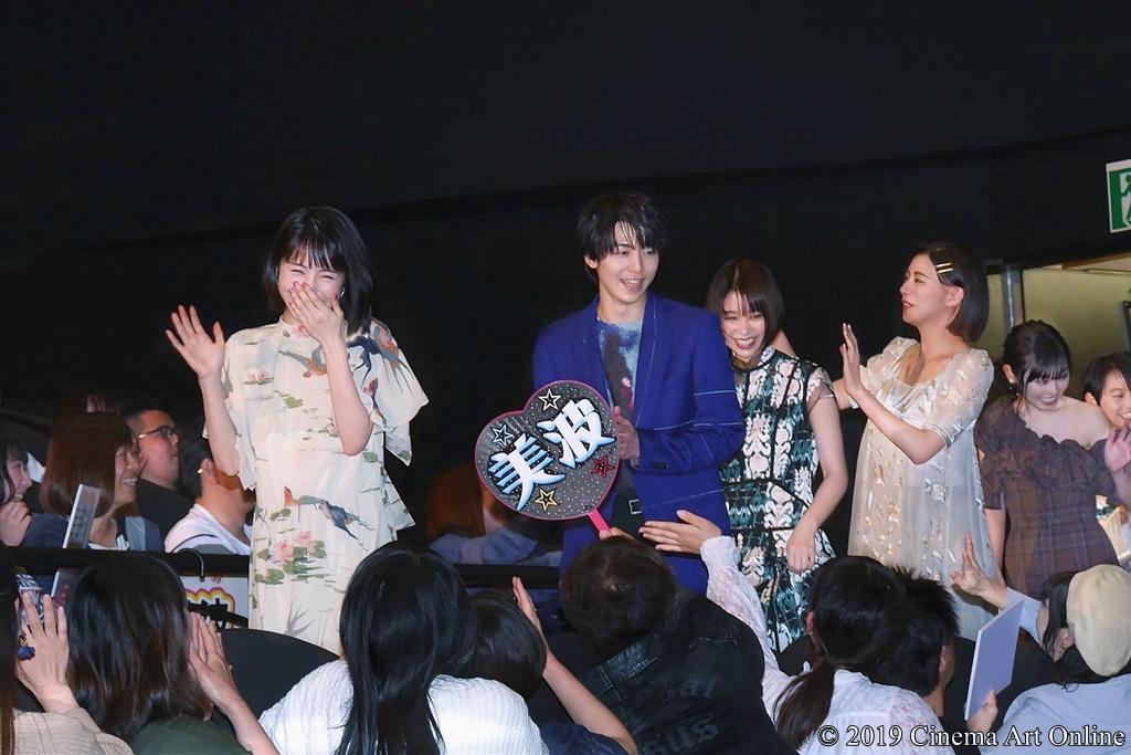 【写真】『映画 賭ケグルイ』公開初日舞台挨拶 (キャスト登場シーン)