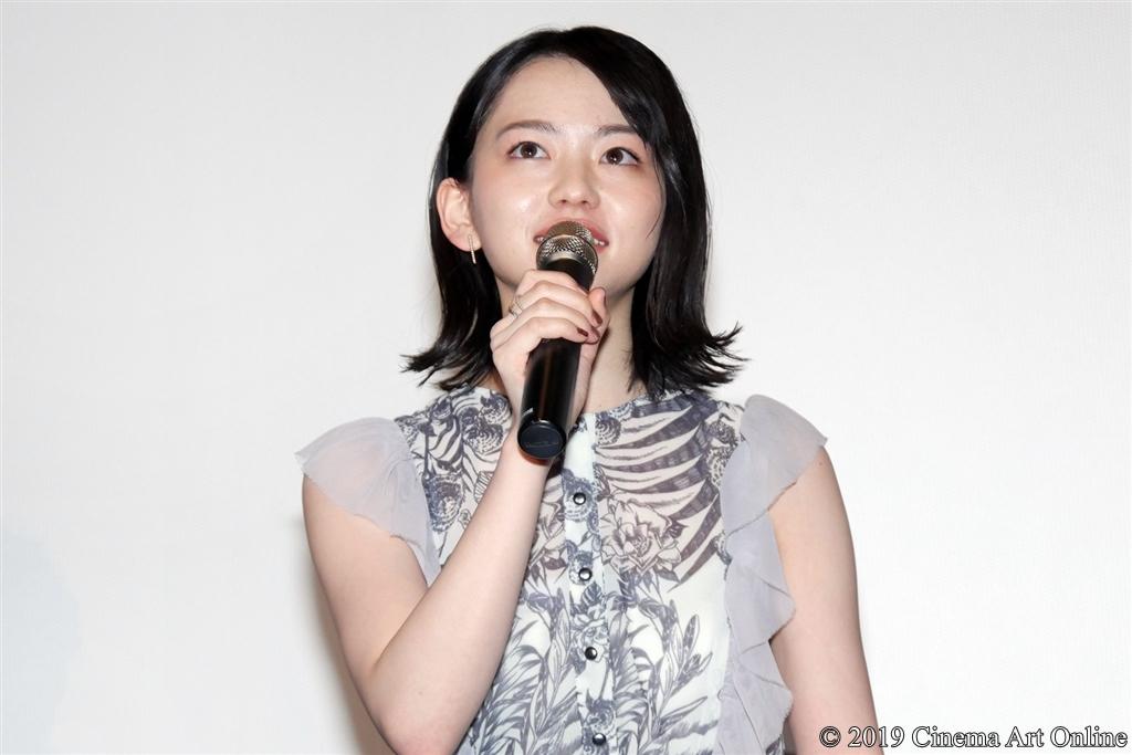 【写真】映画『小さな恋のうた』公開記念舞台挨拶 (山田杏奈)