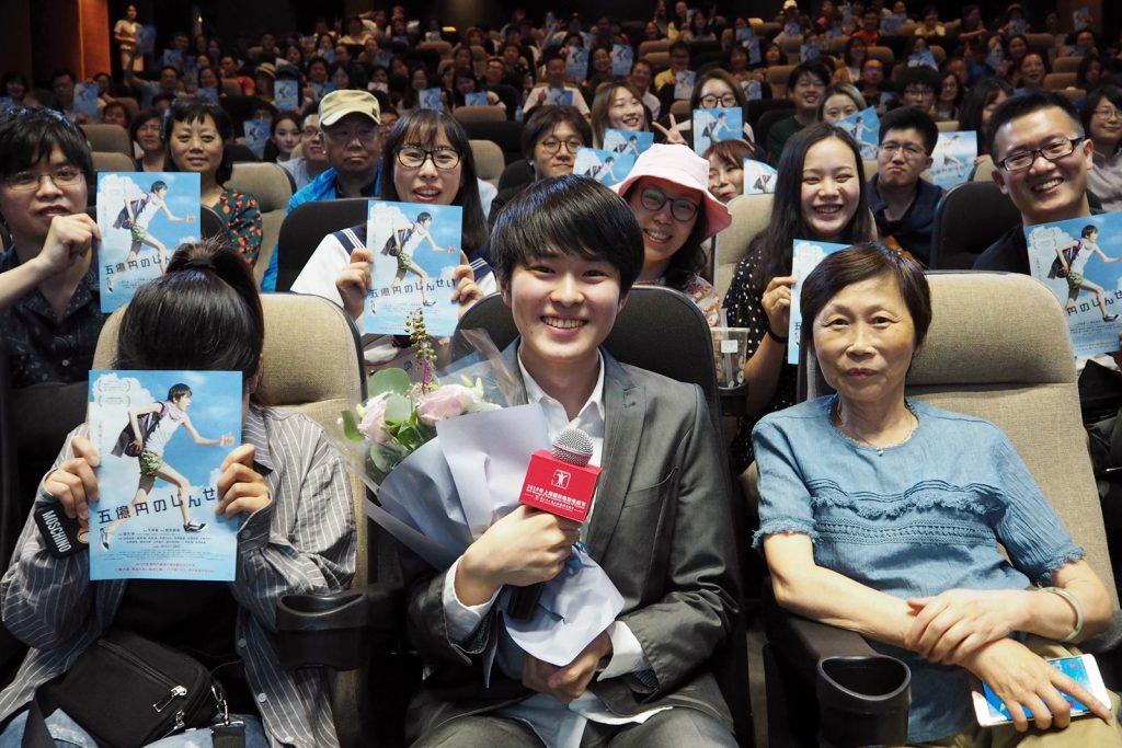【写真】第22回上海国際映画祭(SIFF) 映画『五億円のじんせい』舞台挨拶