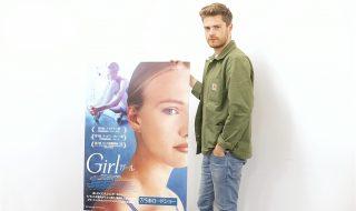 【写真】映画『Girl/ガール』ルーカス・ドン監督 (Lukas Dhont) インタビュー