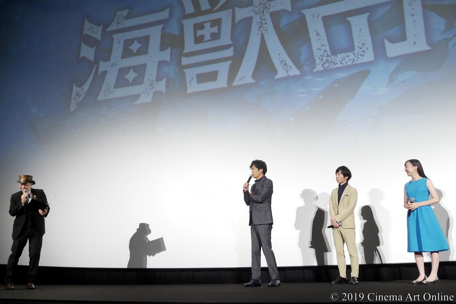 【写真】映画『海獣の子供』公開初日舞台挨拶 (MC・森一丁、稲垣吾郎、浦上晟周、芦田愛菜)