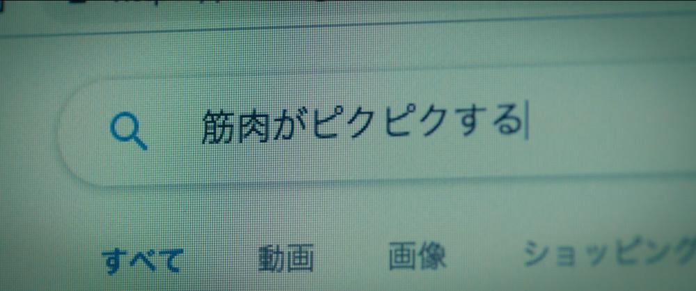 【画像】短編映画『Bon Voyage ボン・ ボヤージ 〜SMAの勇者、ここに誕⽣〜』場面カット (検索画面)