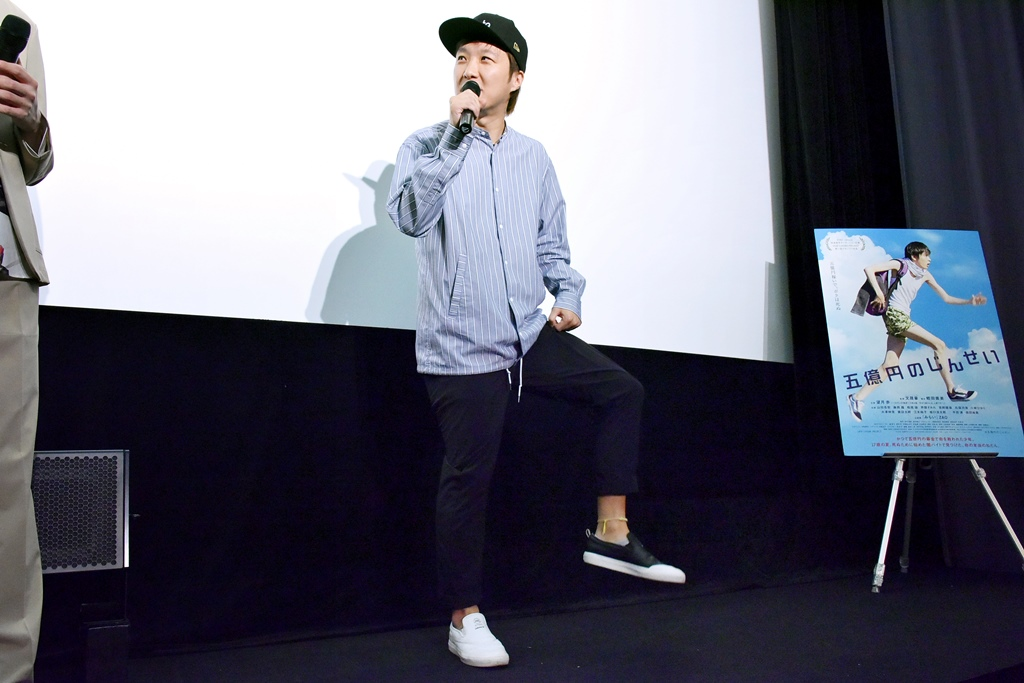 【写真】映画『五億円のじんせい』公開初日舞台挨拶 (文晟豪監督)