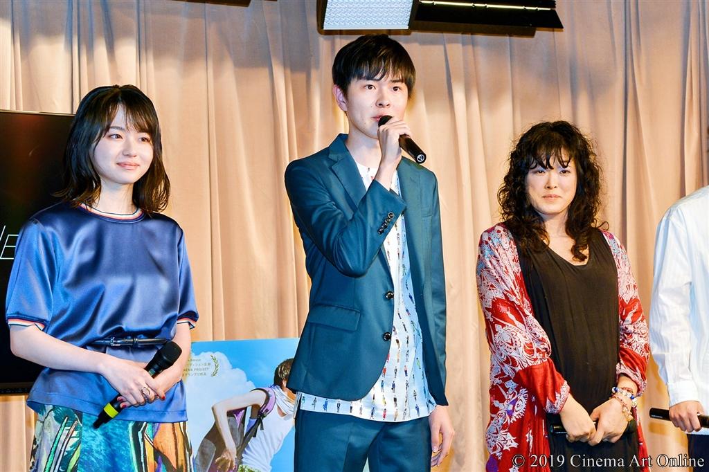【写真】映画『五億円のじんせい』Web完成披露舞台挨拶&試写会 (望月歩)