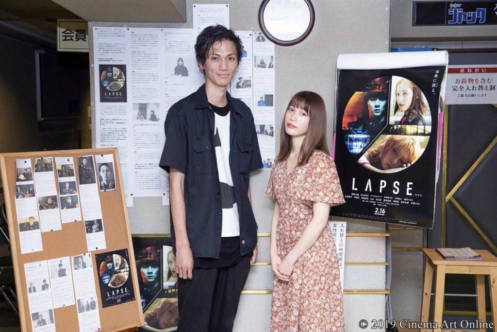 【写真】映画『LAPSE ラプス』中村ゆりか&根岸拓哉インタビュー