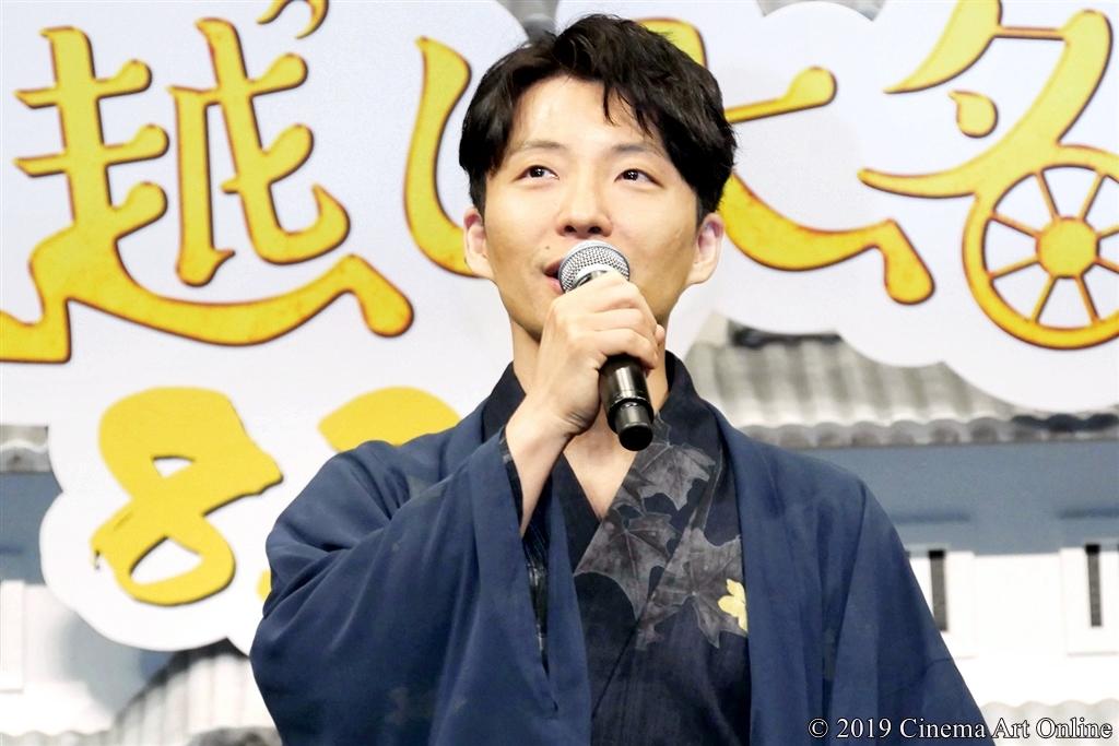【写真】映画『引っ越し大名!』完成披露舞台挨拶 (星野源)