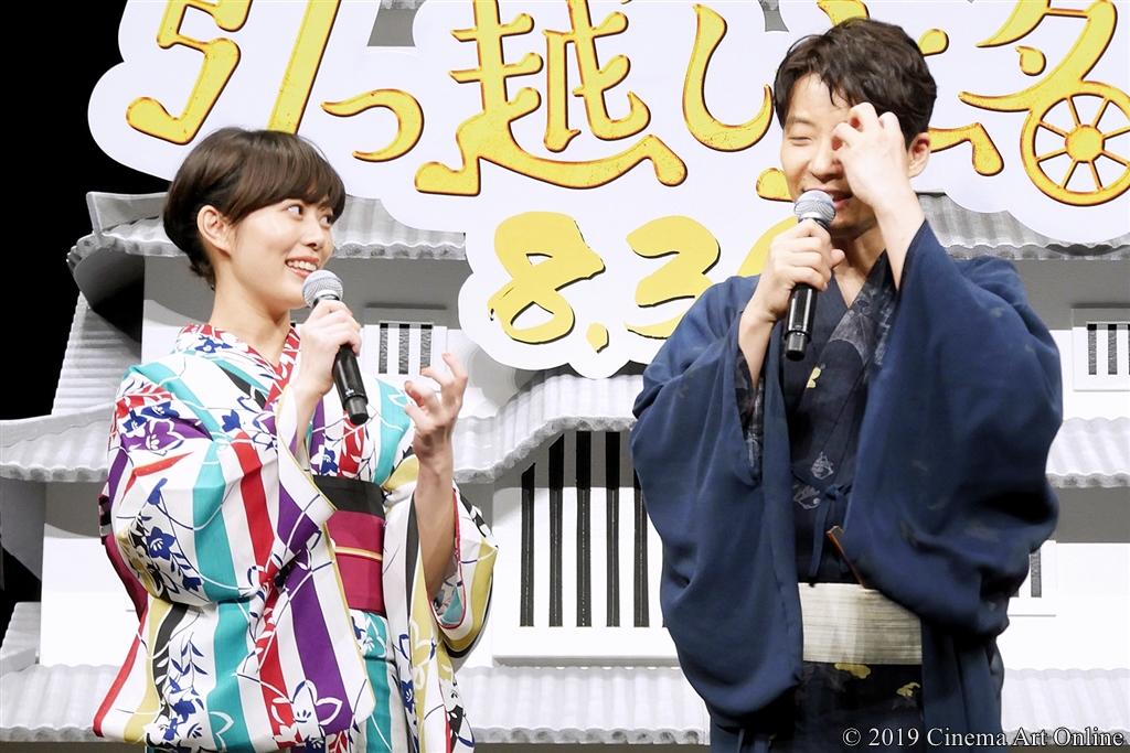 【写真】映画『引っ越し大名!』完成披露舞台挨拶 (高畑充希、星野源)