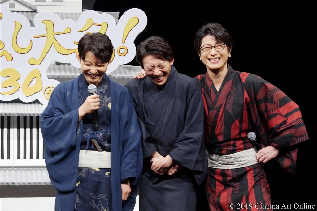 【写真】映画『引っ越し大名!』完成披露舞台挨拶 アスパラ三兄弟(星野源、高橋一生、及川光博)