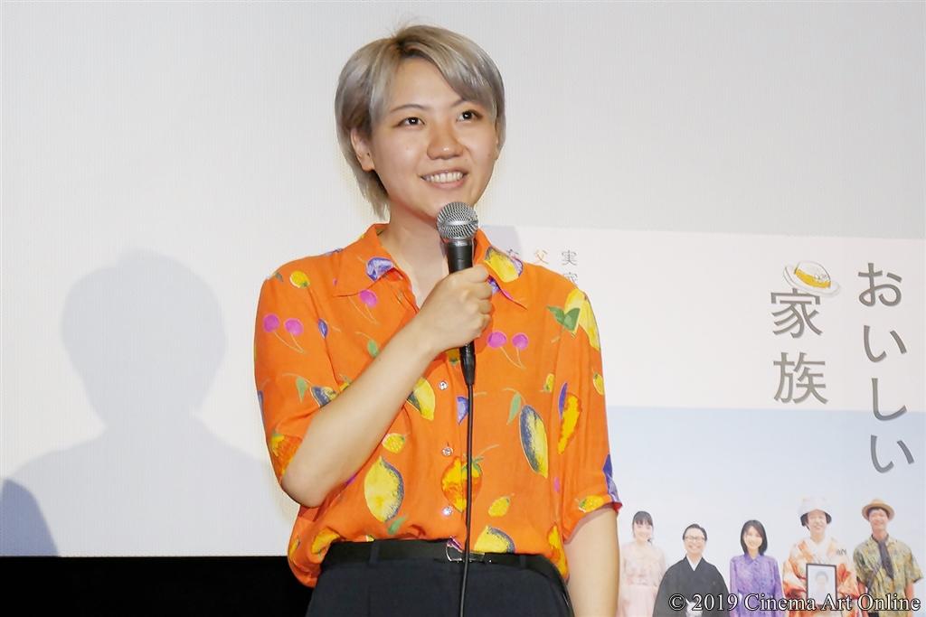 【写真】映画『おいしい家族』特別試写会トークイベント (ふくだももこ監督)