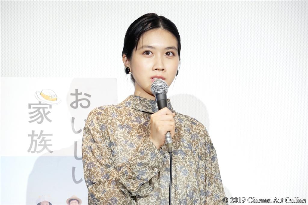 【写真】映画『おいしい家族』特別試写会トークイベント (松本穂香)