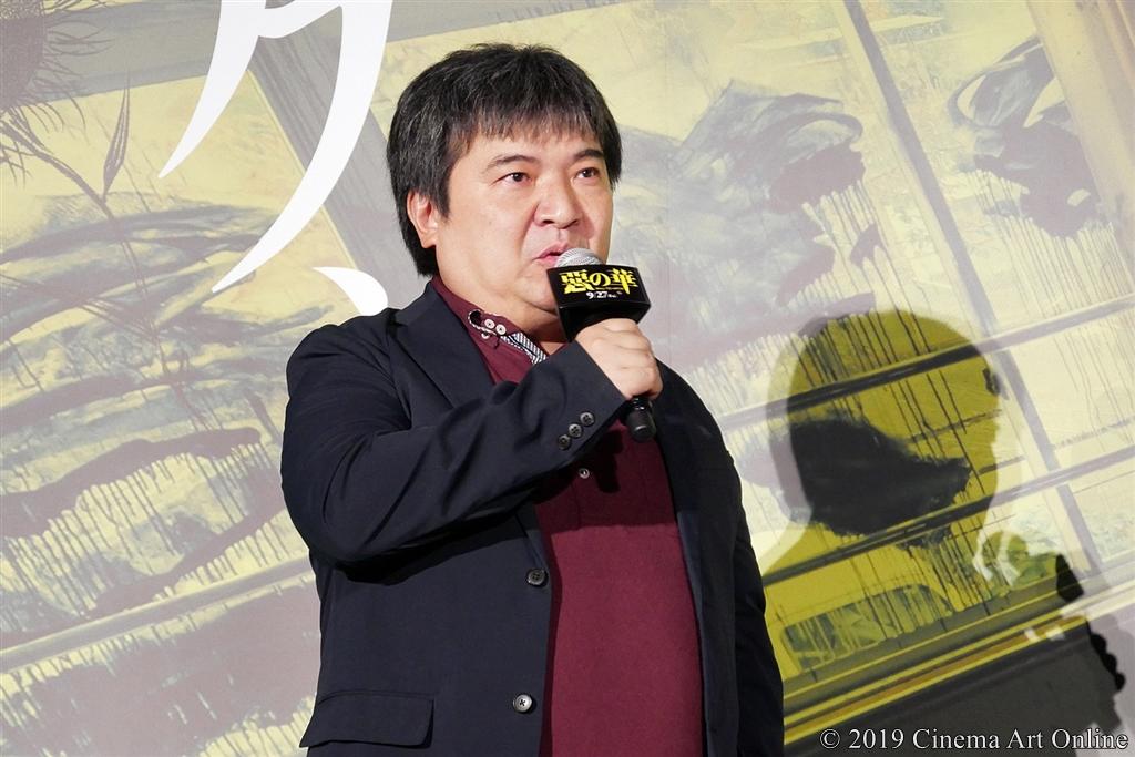 【写真】映画『惡の華』完成披露舞台挨拶 (井口昇監督)