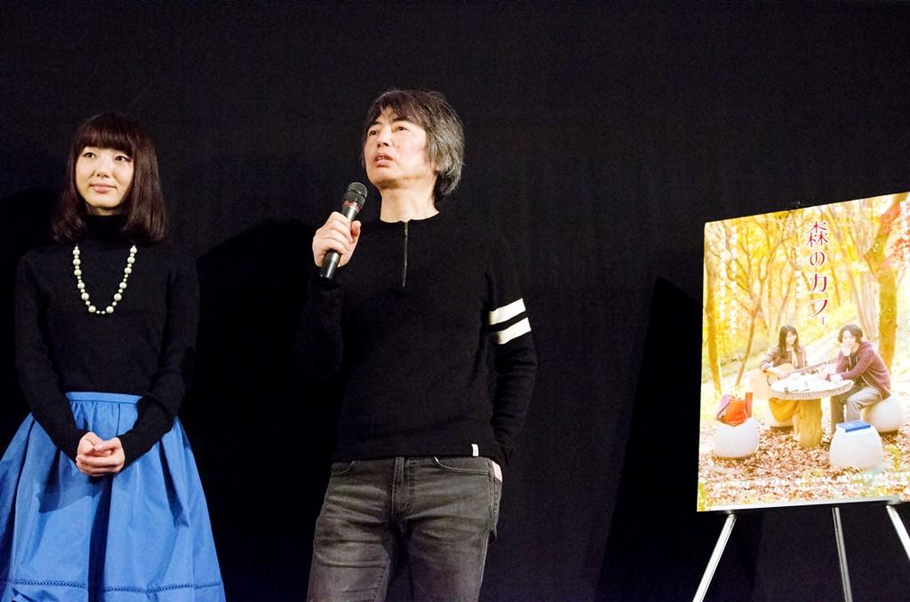 【写真】映画『森のカフェ』公開記念舞台挨拶 (若井久美子、榎本憲男監督)
