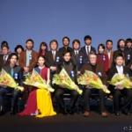 【写真】第10回 TAMA映画賞 授賞式 (フォトセッション)