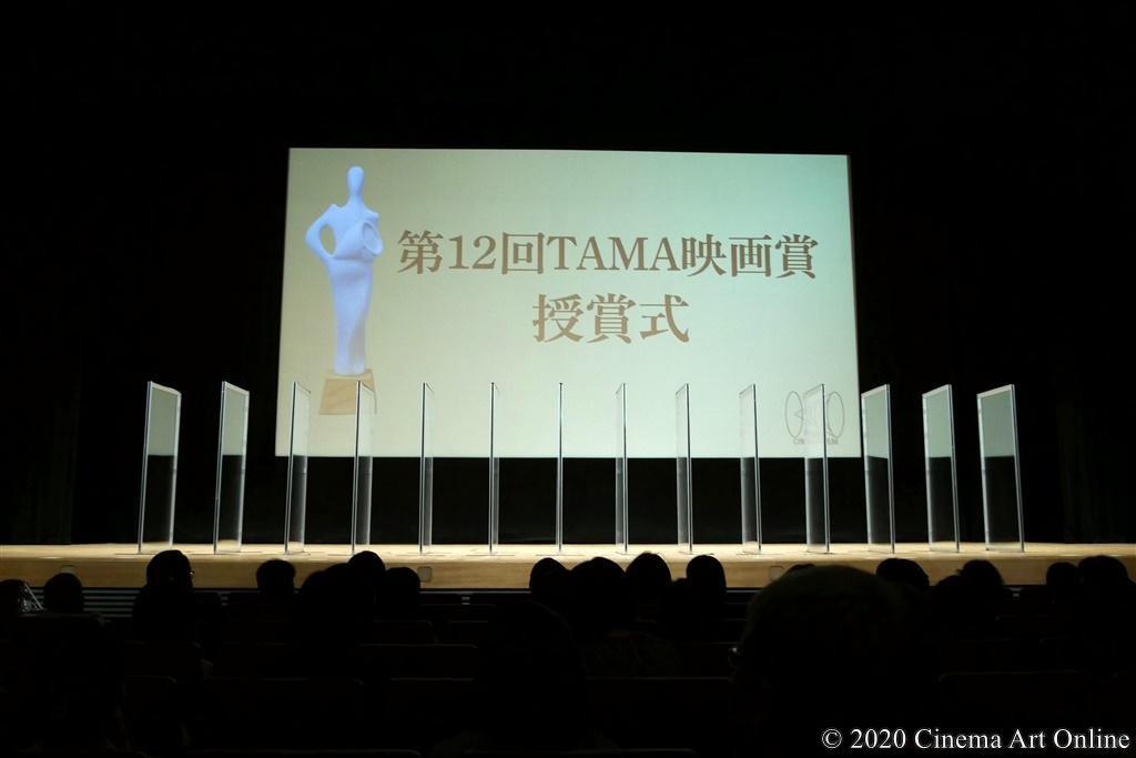 【写真】第12回 TAMA映画賞 授賞式