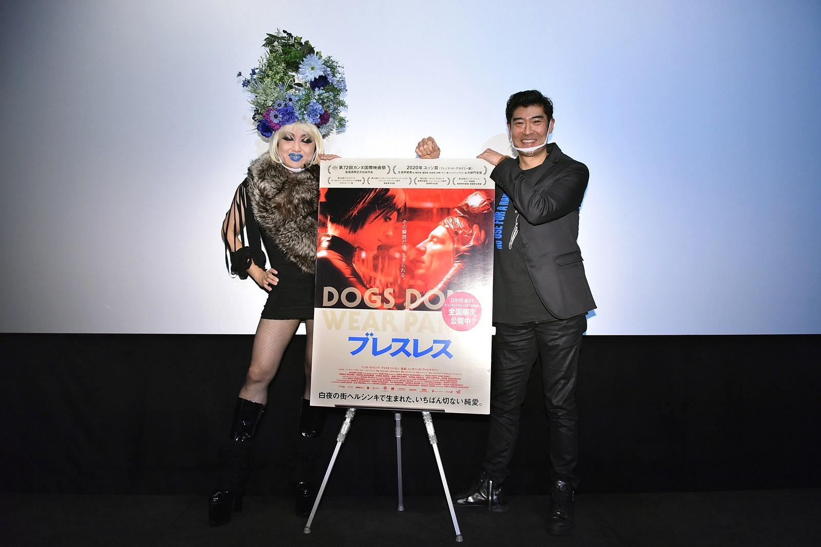 【写真】映画『ブレスレス』公開記念トークショー (髙嶋政宏&ヴィヴ ィアン佐藤)