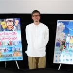 【写真】第33回 東京国際映画祭(TIFF) ジャパニーズ・アニメーション部門 映画『サイダーのように言葉が湧き上がる』舞台挨拶 (イシグロキョウヘイ監督)