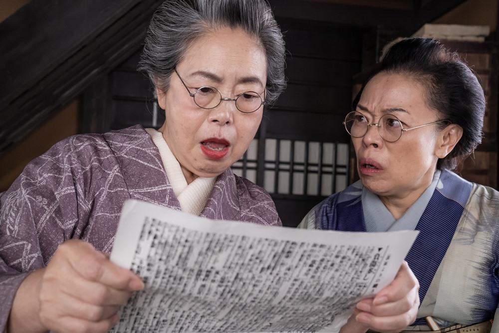 【画像】映画『大コメ騒動』場面カット