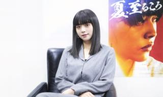 【写真】映画『夏、至るころ』池田エライザ監督 インタビュー