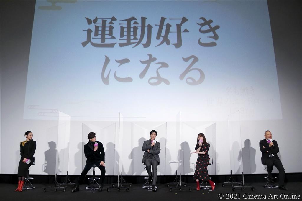 【写真】映画『名も無き世界のエンドロール』完成報告会見「運動好きになる」(山田杏奈)