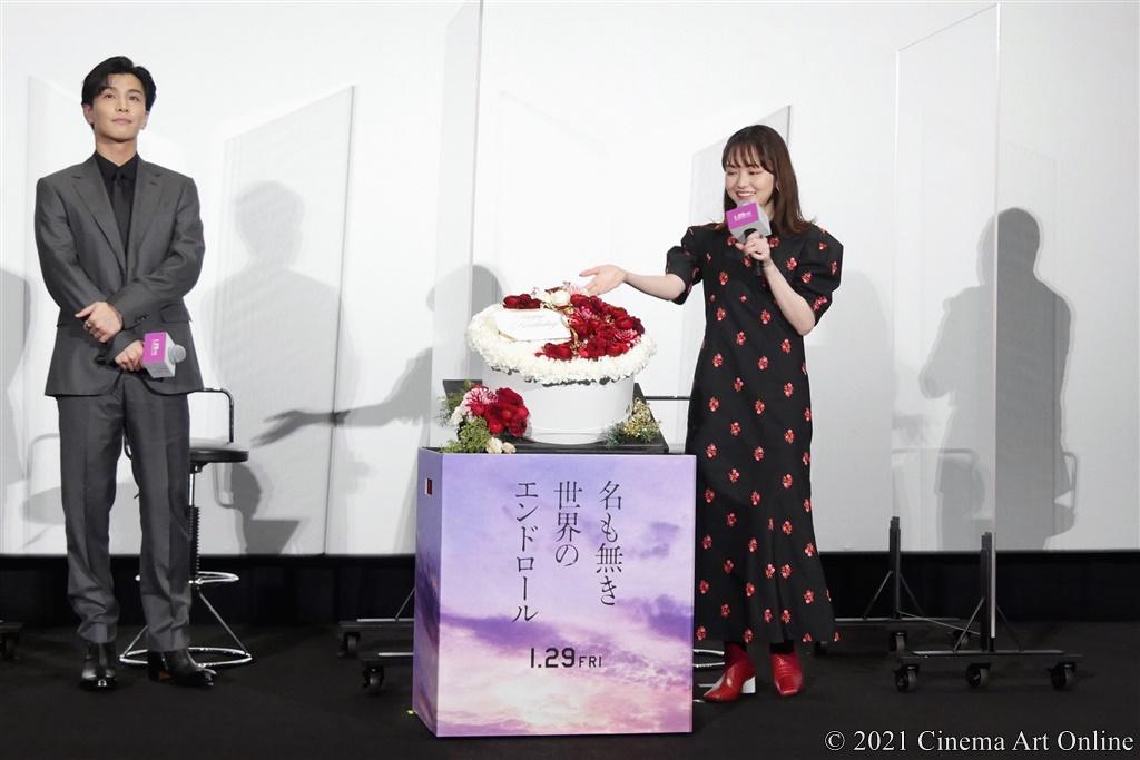 【写真】映画『名も無き世界のエンドロール』完成報告会見 (山田杏奈 バースデーサプライズ)