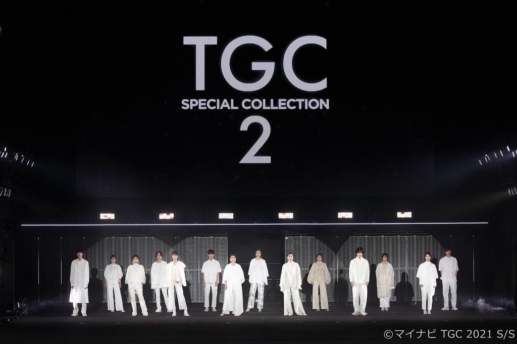 【写真】マイナビ TGC 2021 S/S「TGC SPECIAL COLLECTION 2」