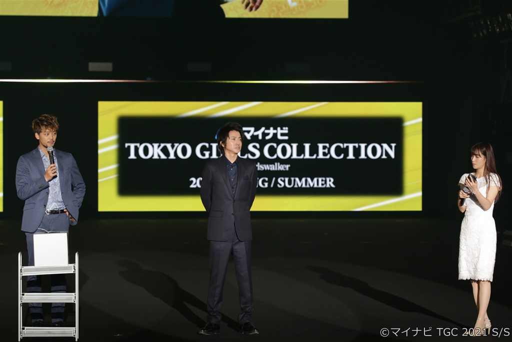 【写真】マイナビ TGC 2021 S/S 映画『太陽は動かない』(竹内涼真&藤原竜也、鷲見玲奈)