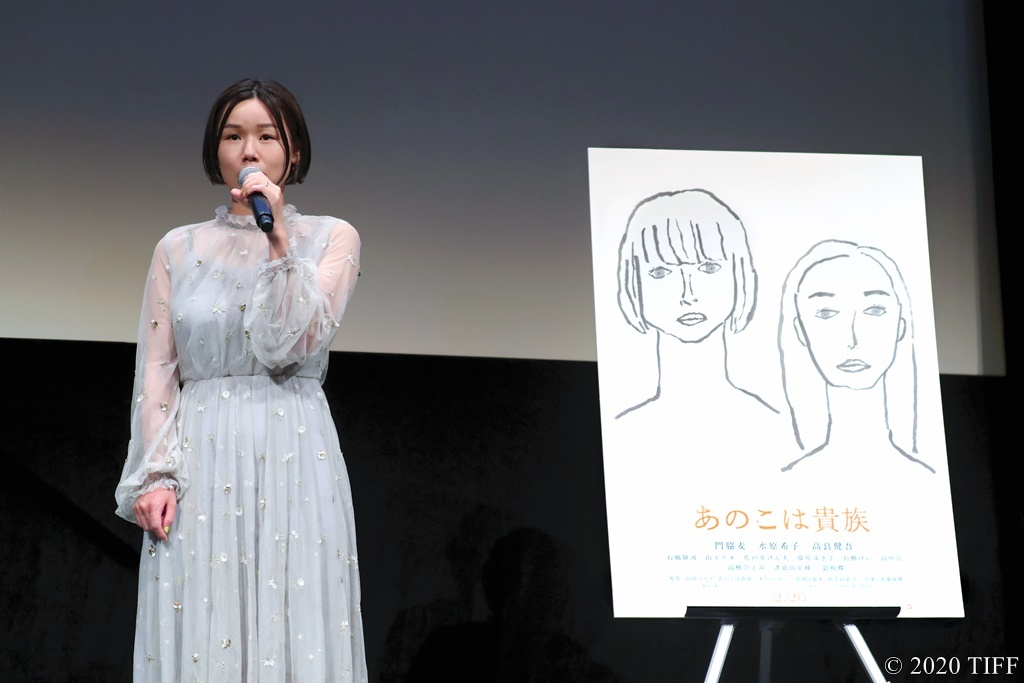 【写真】第33回 東京国際映画祭(TIFF) 特別招待作品部門 映画『あのこは貴族』舞台挨拶 (岨手由貴子監督)