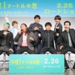 【写真】映画『半径1メートルの君〜上を向いて歩こう〜』完成記念会見 ()