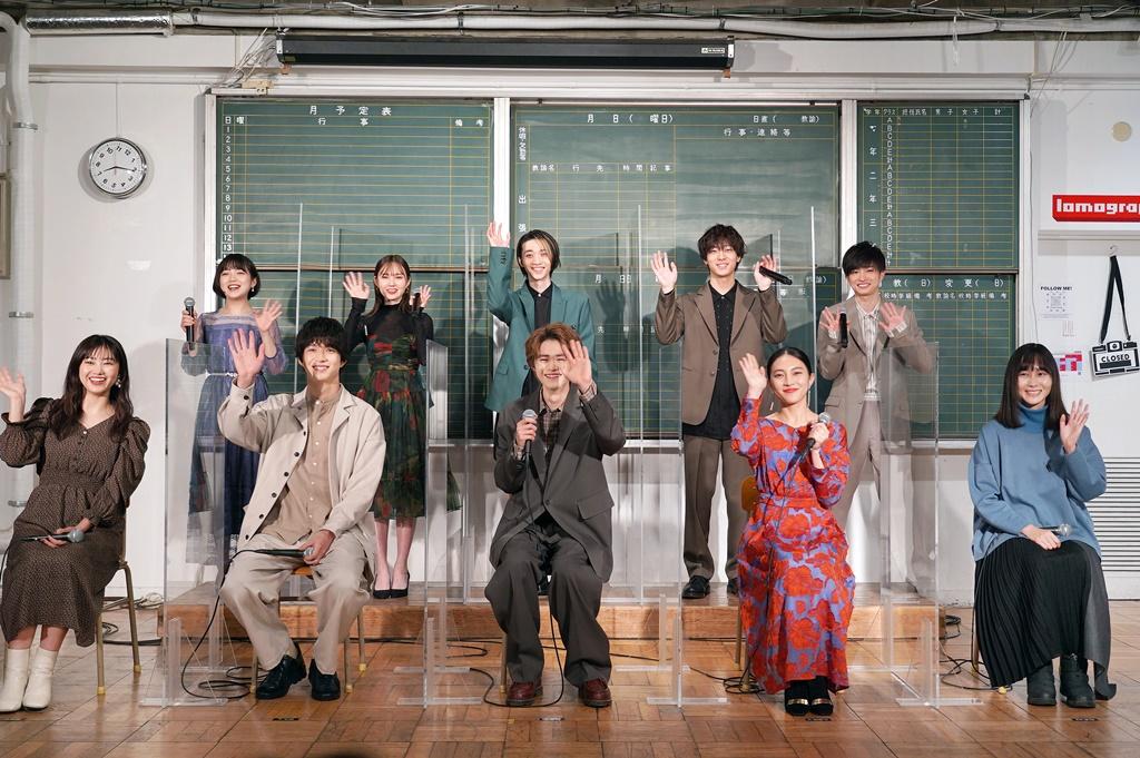 【写真】実写版『ホリミヤ』完成記念生配信イベント