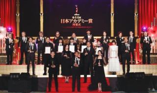 【写真】第44回 日本アカデミー賞 授賞式 (受賞者フォトセッション)