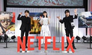 【写真】ネトフリアニメ!AnimeJapan 2021 メガ盛りステージ!(津田健次郎、高野麻里佳、森川智之)