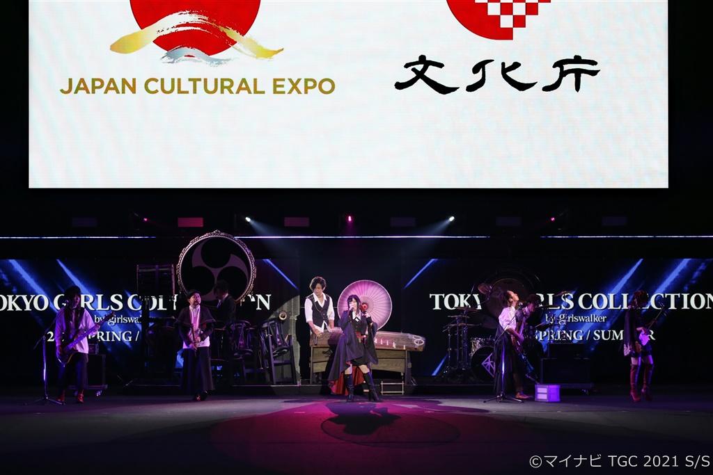【写真】第32回 マイナビ 東京ガールズコレクション 2021 SPRING/SUMMER (マイナビ TGC 2021 S/S)「文化庁 日本博 STAGE」(和楽器バンド)