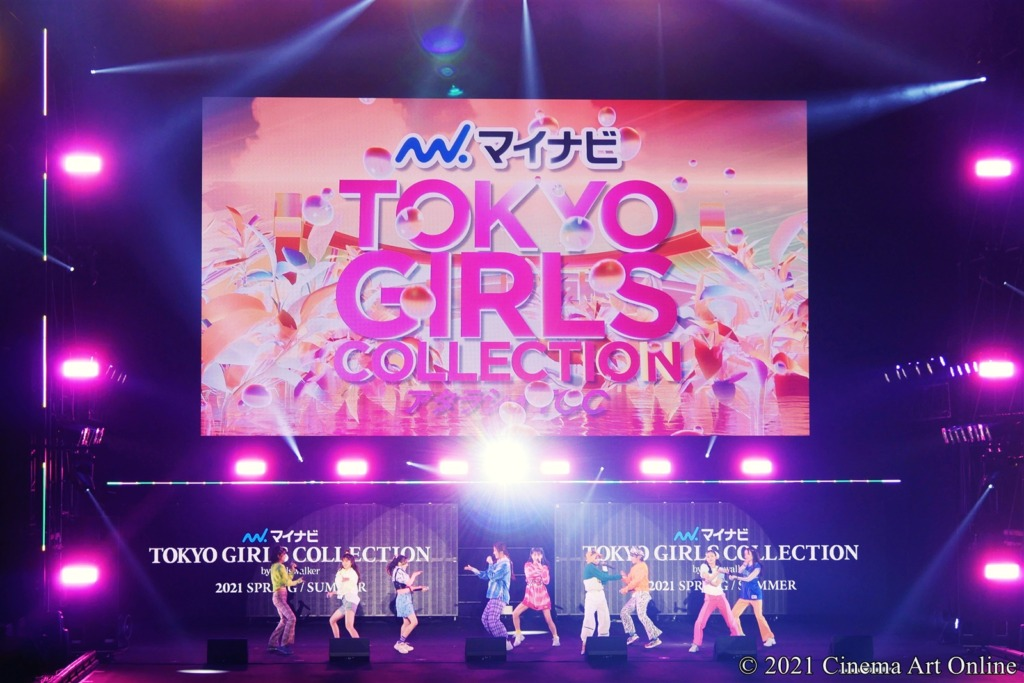 【写真】第32回 マイナビ 東京ガールズコレクション 2021 SPRING/SUMMER (マイナビ TGC 2021 S/S) ステージ (Girls^2)