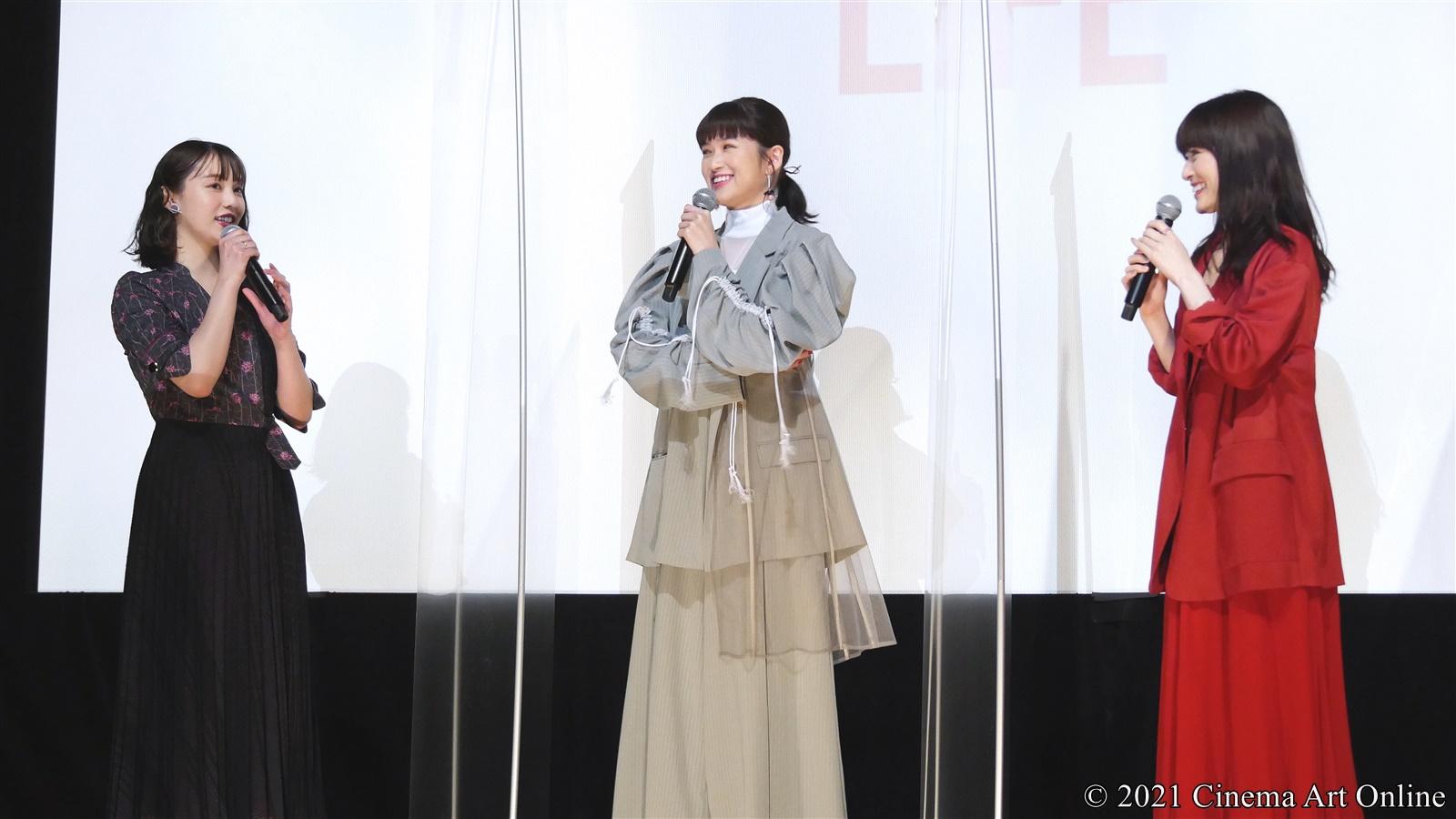 【写真】映画『NO CALL NO LIFE』公開記念舞台挨拶 (優希美青、小西桜子、山田愛奈)
