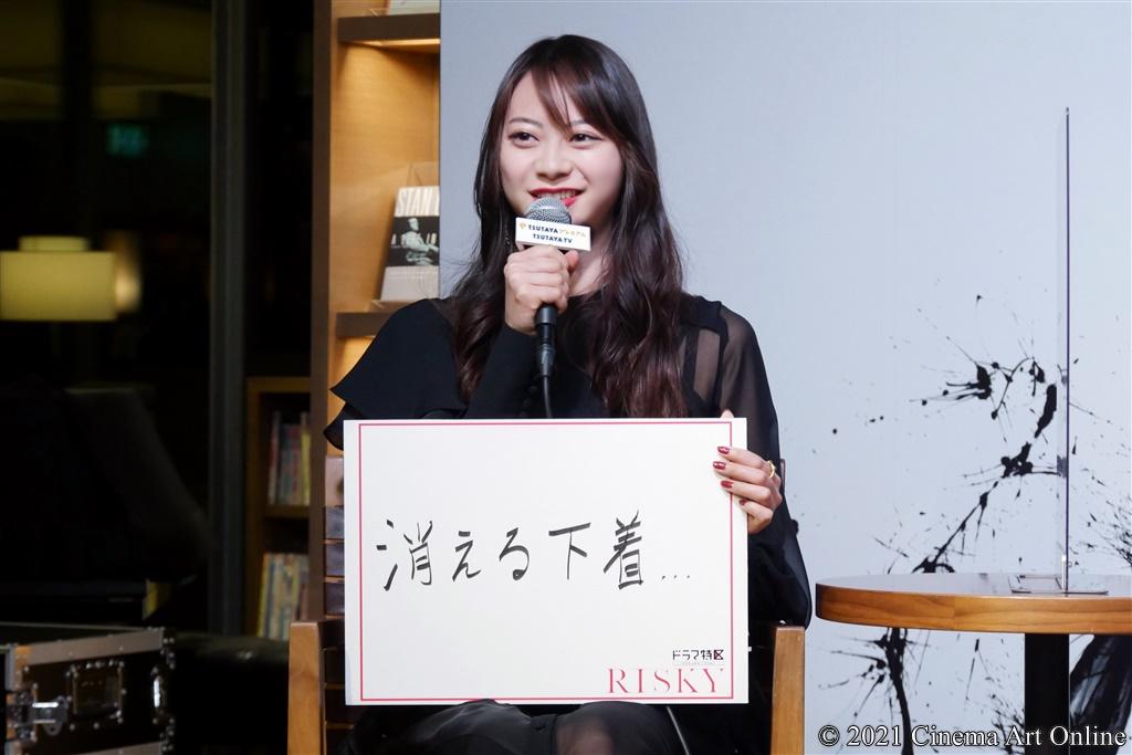 【写真】ドラマ「RISKY」1話先行試写・完成披露トークイベント (山下リオ)