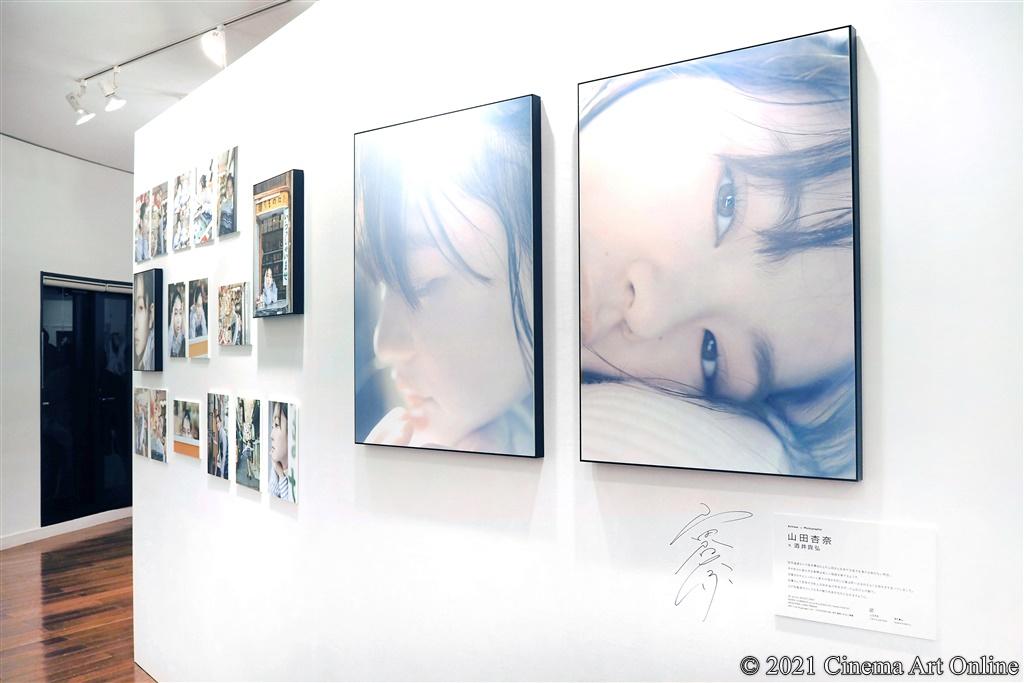 【写真】「私が撮りたかった女優展 Vol.3」(山田杏奈/酒井貴弘)