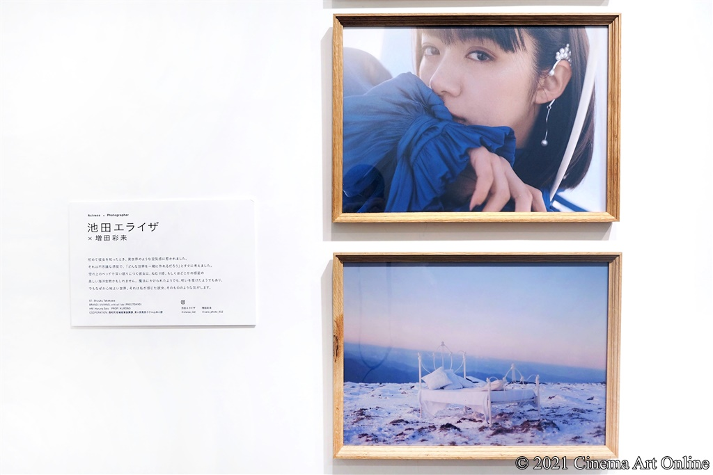 【写真】「私が撮りたかった女優展 Vol.3」(池田エライザ/増田彩来)