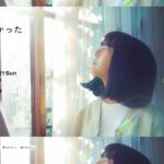 【画像】「私が撮りたかった女優展 Vol.3」