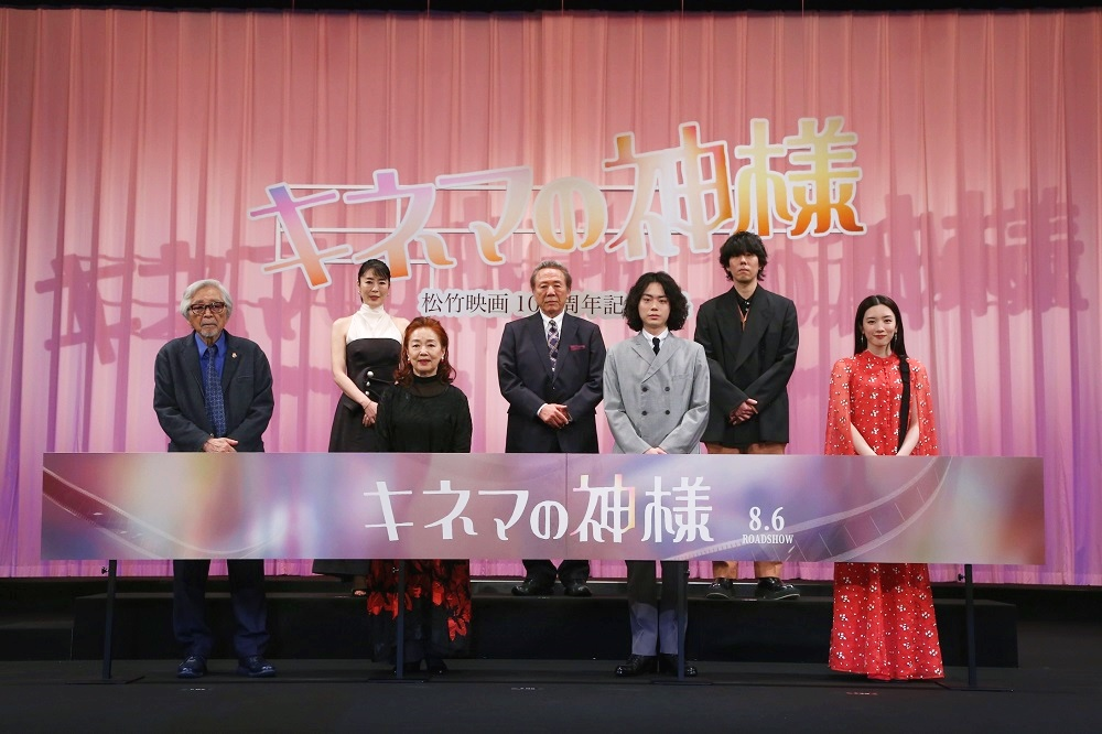 【写真】映画『キネマの神様』完成報告会見