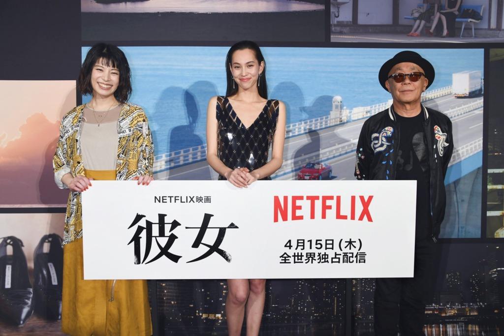【写真】Netflix映画『彼女』配信直前イベント (水原希子、さとうほなみ、廣木隆一監督)