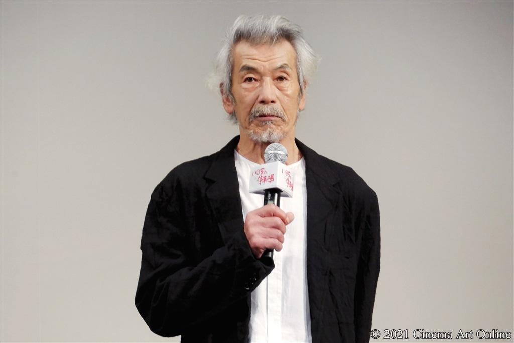 【写真】映画『いのちの停車場』完成披露試写会 舞台挨拶 (田中泯)