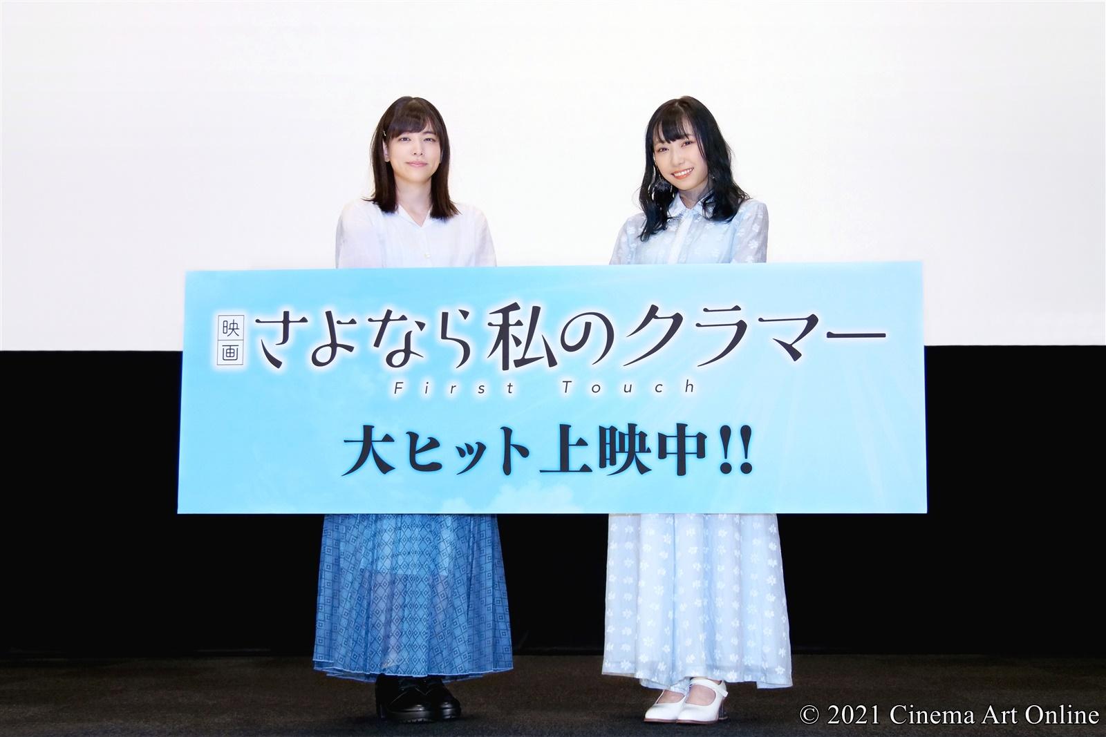 『映画 さよなら私のクラマー ファーストタッチ』公開記念舞台挨拶 (島袋美由利、小林愛香)