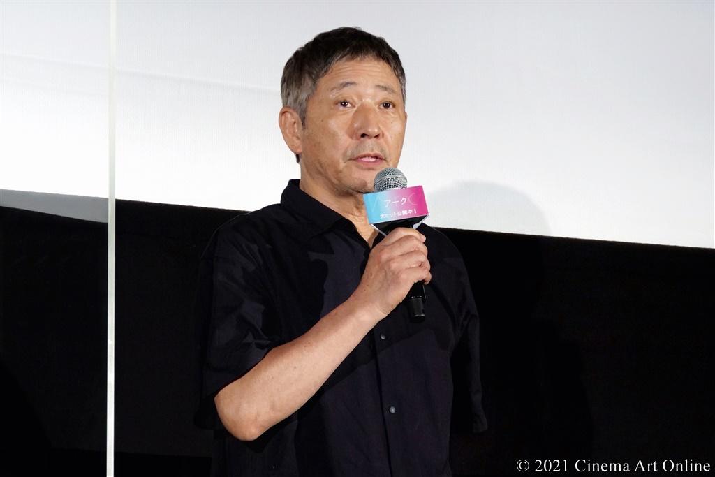 【写真】映画『Arc アーク』公開初日舞台挨拶 (小林薫)